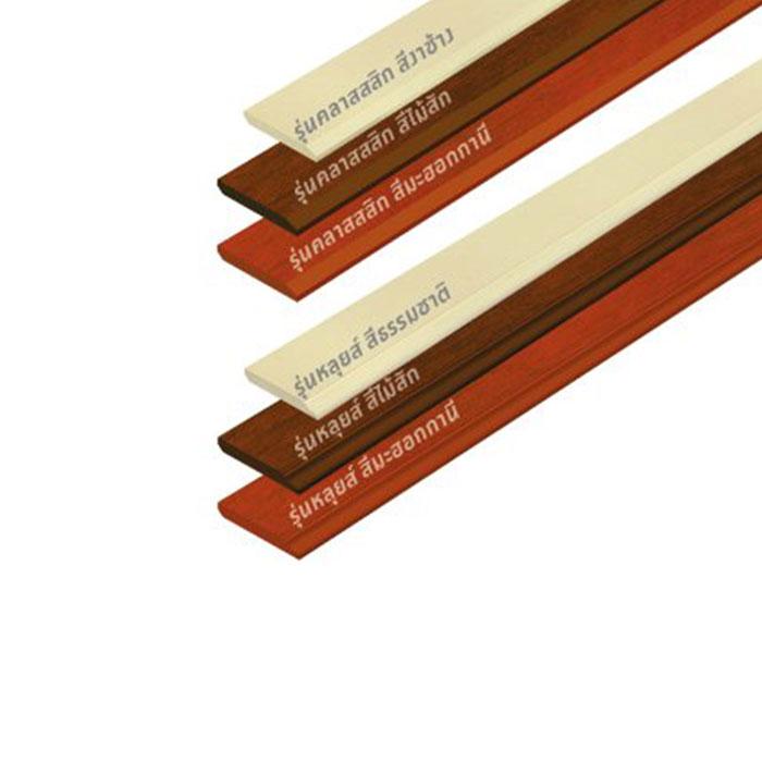 ไม้บัว คอนวูด รุ่นคลาสสิค หน้า 4 นิ้ว หนา 11 มม.